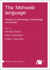 Cover for Forthcoming: The Mehweb language: Essays on phonology, morphology and syntax