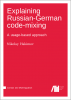 Cover for Forthcoming: Explaining Russian-German code-mixing: A usage-based approach